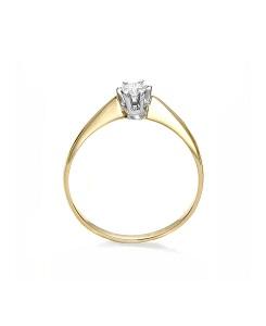 Złote pierścionki zaręczynowe EKO